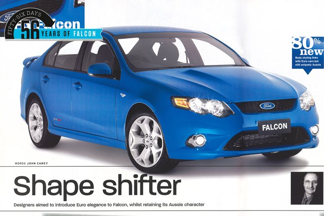 2008 Ford FG Falcon reveal