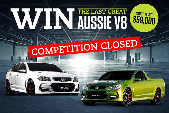 holden giveaway 070617