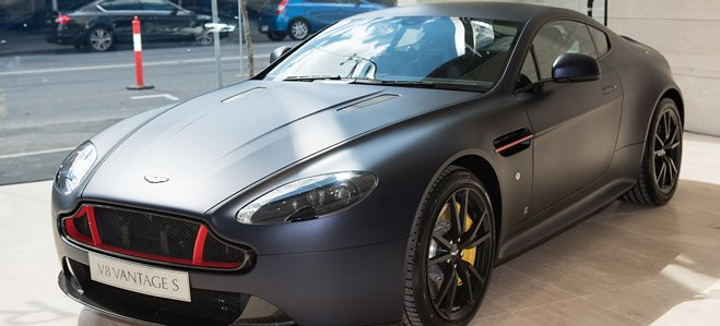 Aston Martin Vantage S Red Bull Racing Edition revealed cover