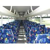 43 seats on the BCI Classmaster 43