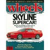 wheels magazine july1989 coverl