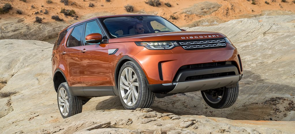 2017 Land Rover Discovery cover