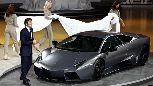 Rare $1.5 million Lamborghini Reventon up for auction
