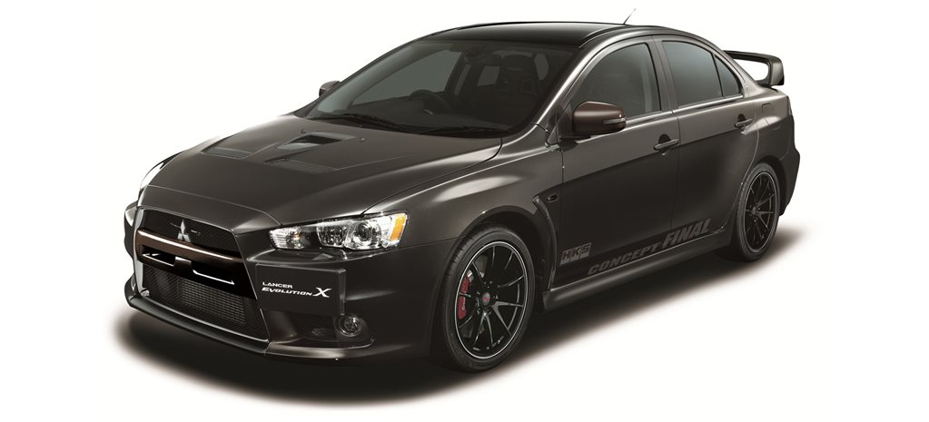 Mitsubishi Evo X Final Edition concept revealed