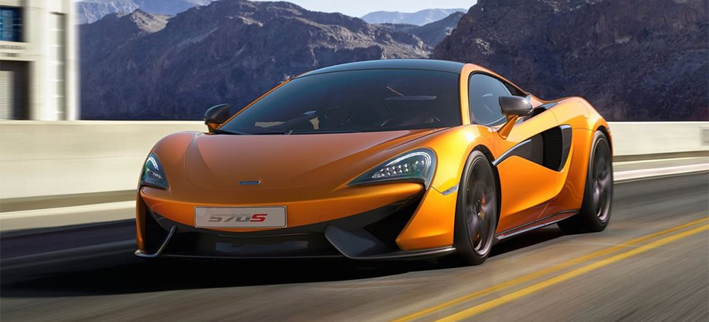 McLaren 570S/540C pricing revealed