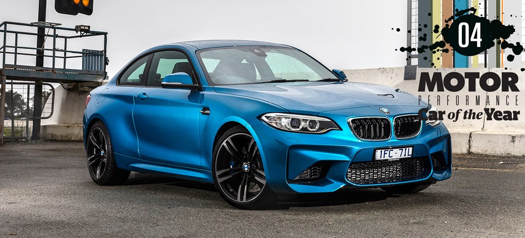BMW M2 Pure cover