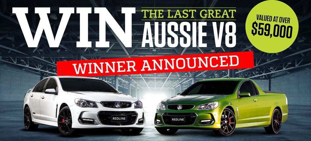 3787_Holden Ute Giveaway Digital_1896 x 861