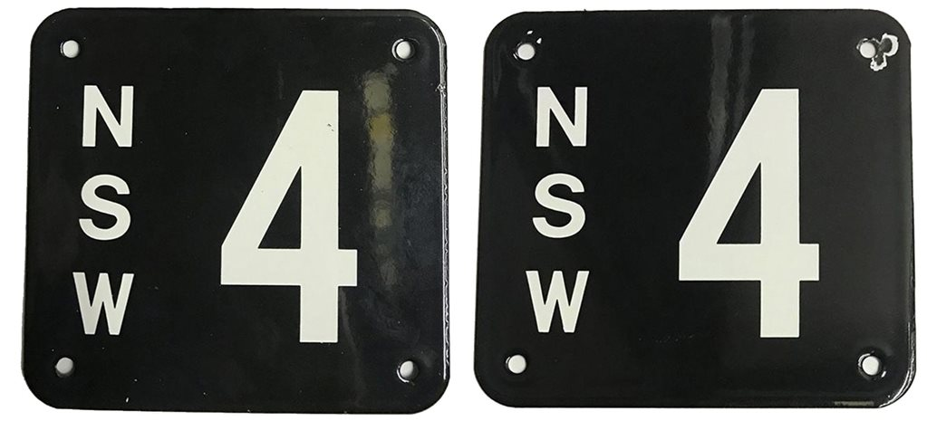 Single digit number plate sold