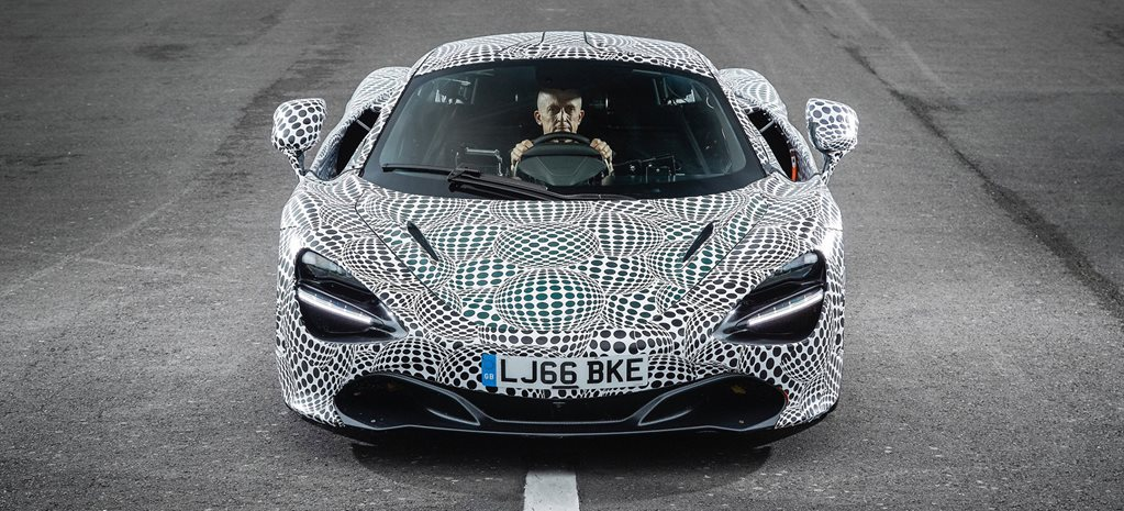 McLaren BP23 test mule main