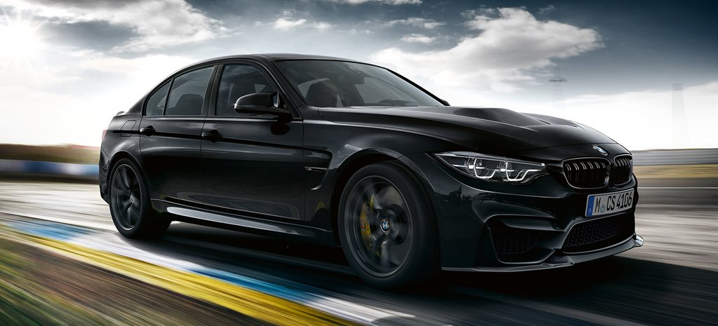 2018 BMW M3 CS main