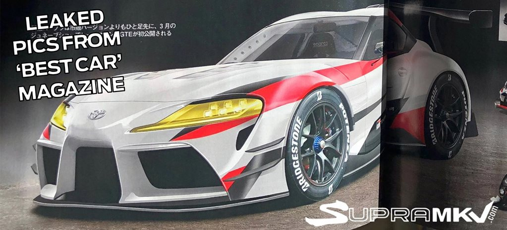 Best Car Toyota Supra images leaked