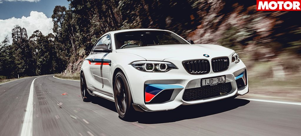 2018 BMW M2 Pure Performance
