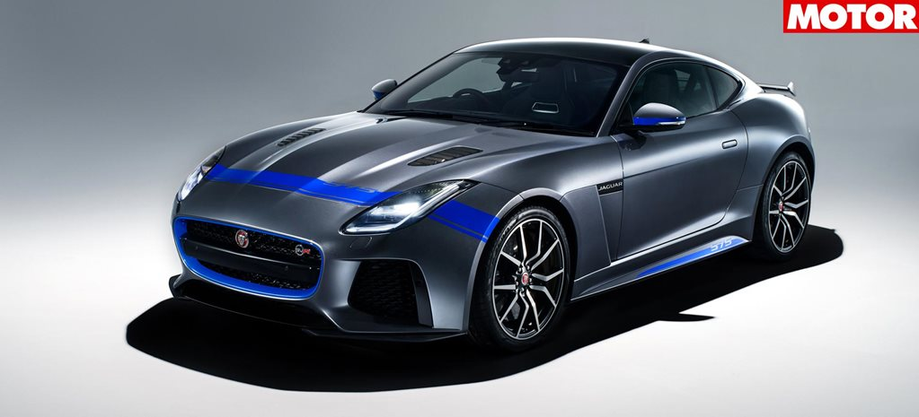 Jaguar F Type geneva 2018 to gains free design pack