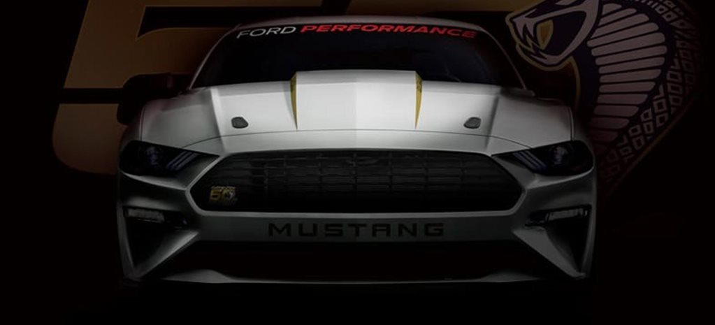 2018 Ford Mustang Cobra Jet to be fastest ever Mustang news