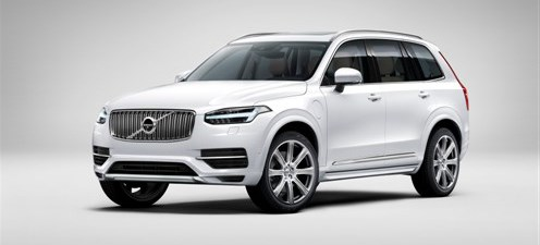 Volvo XC90 (2014) first pictures