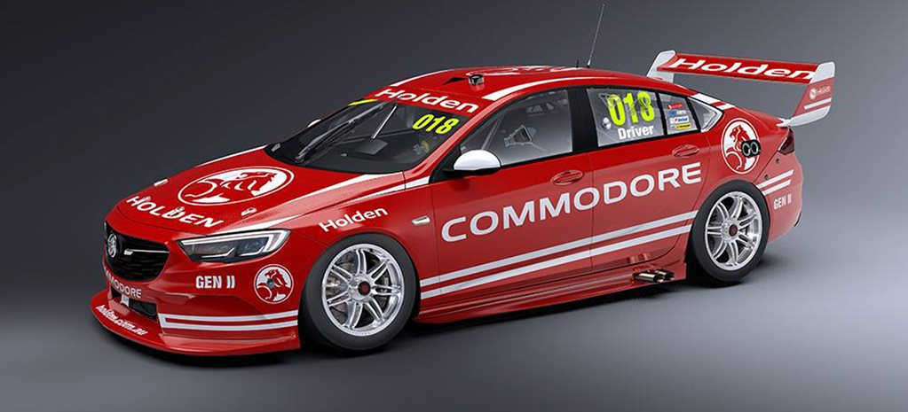THIS IS WHAT THE 2018 HOLDEN COMMODORE RACE CAR COULD LOOK LIKE