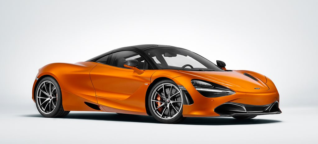 2017 Geneva Motor Show: McLaren 720S Coupe revealed