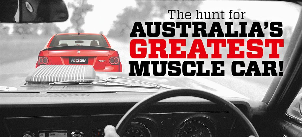 greatest aussie muscle car
