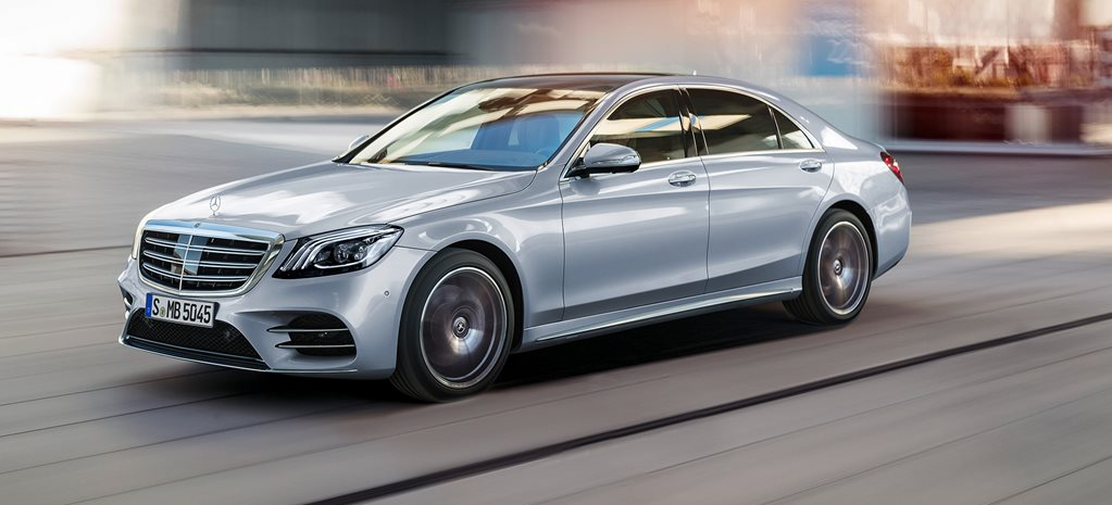 2017 Mercedes Benz S Class Revealed