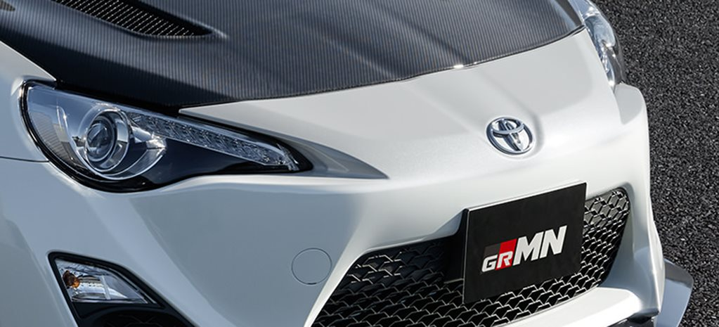 Is Toyota about to reveal a GRMN Corolla_wide