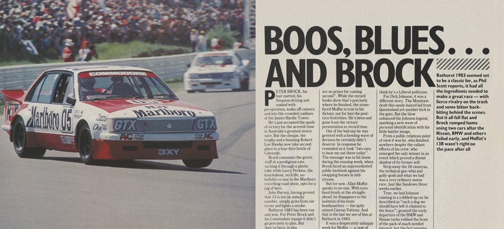 1983 Holden Commodore Boos Blues and Brock