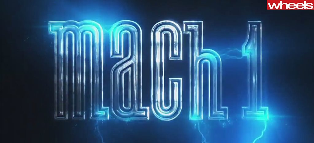 2018 Detroit Motor Show Ford electric SUV to wear Mach 1 badge