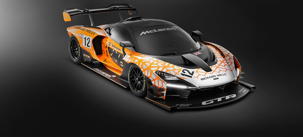 2018 Geneva Motor Show McLaren Senna GTR is the companys fastest car outside F1