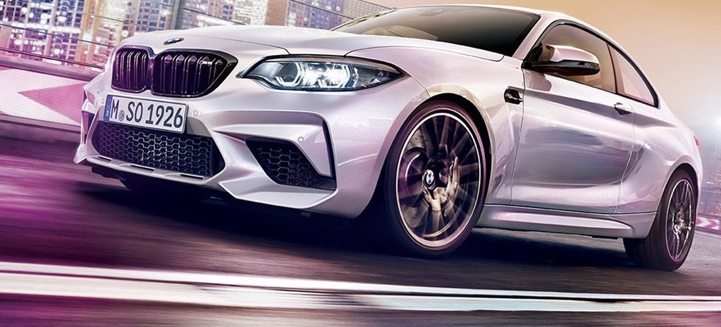2018 bmw m2 competition front rolling