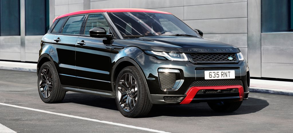 Range Rover Evoque: Ember limited edition and tech upgrade for baby Rangie