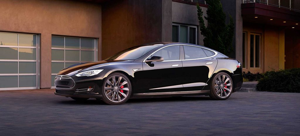 Tesla discontinues the Model S 60