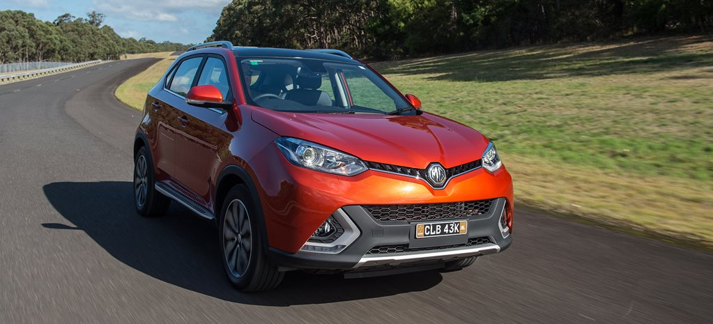 MG GS pricing and features released
