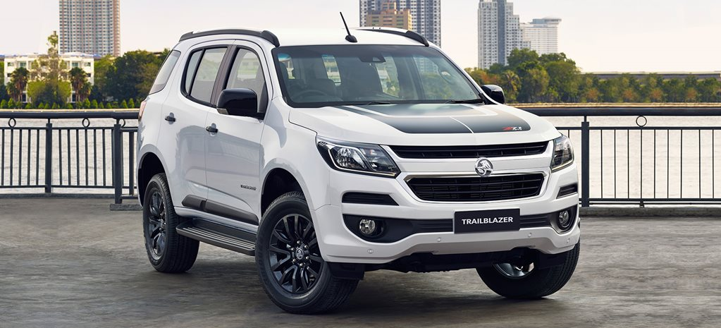 Holden Trailblazer Z71 announced