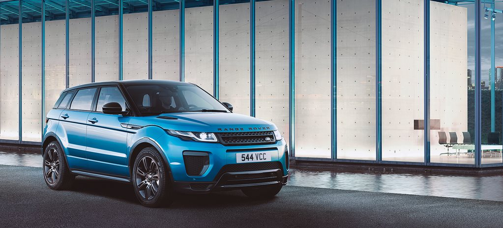 Land Rover releases special edition Range Rover Evoque