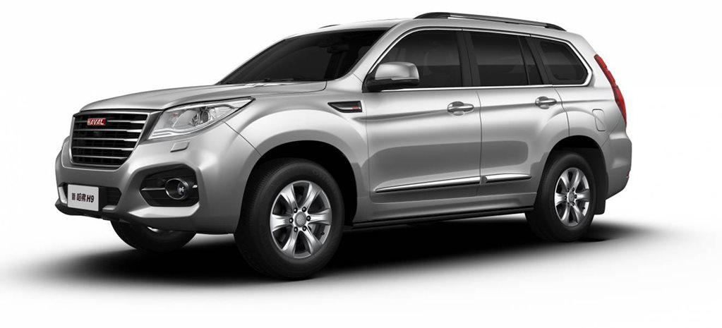 Bad press influences 2018 Haval H9 update