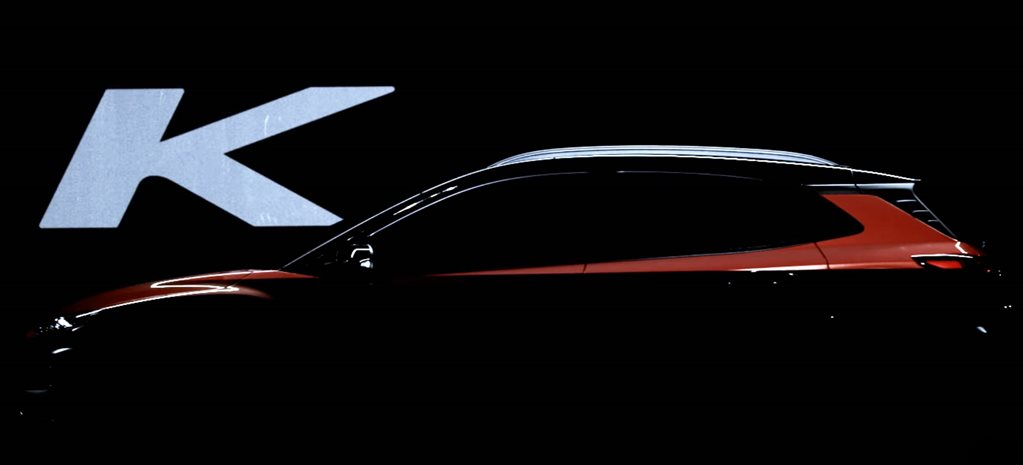 2018 Hyundai Kona compact SUV teased in new videos