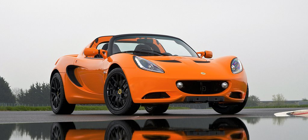 Lotus - History, Trivia & Fast Facts