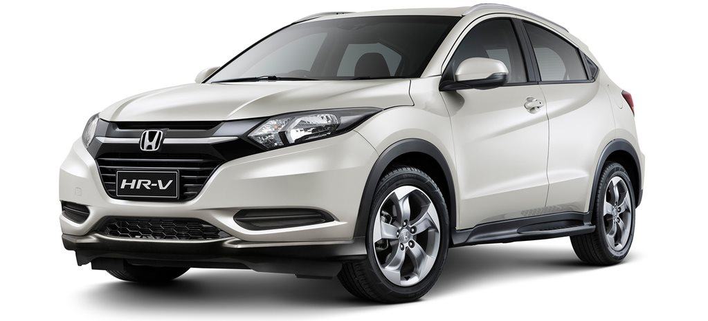 2017 Honda HR-V Limited Edition revealed