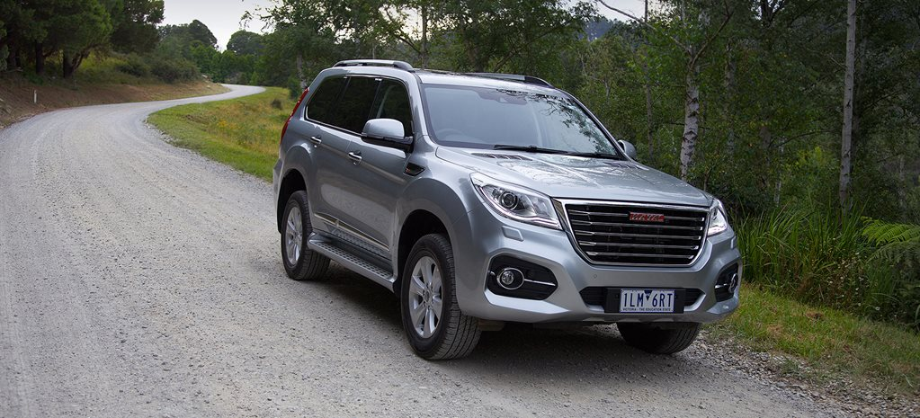 2018 Haval H9 pricing and features