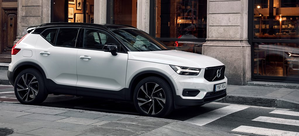 2018 Volvo XC40 T5 Twin Engine plug-in hybrid revealed