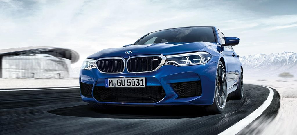 2018 BMW M5 Competition details leaked news