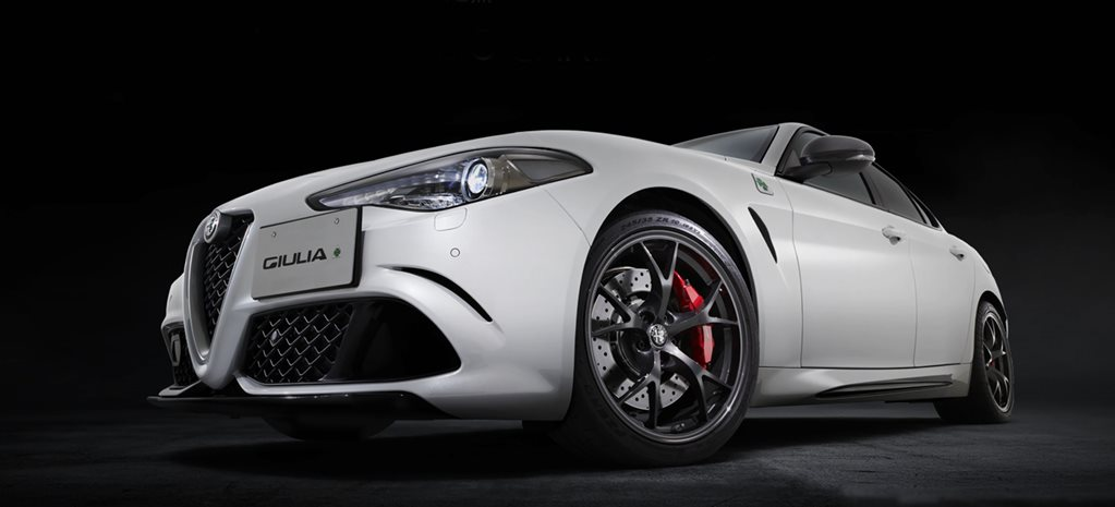 Alfa Romeo Giulia QV Carbonio Edition revealed