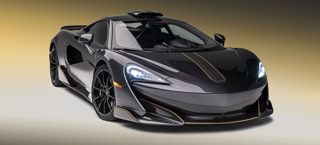 McLaren 600LT MSO set to stun Pebble Beach