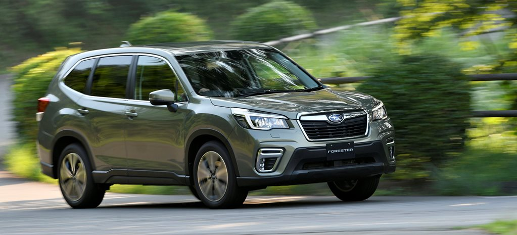 2019 Subaru Forester: local range details leaked