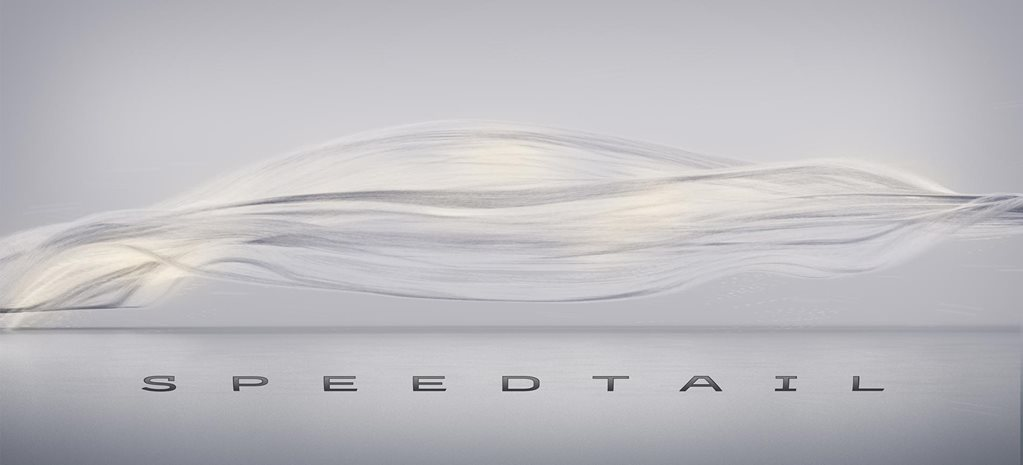 McLaren Speedtail BP23 What we know so far news