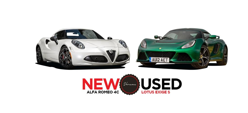 2018 Alfa Romeo 4C vs 2012 Lotus Exige S New vs Used feature