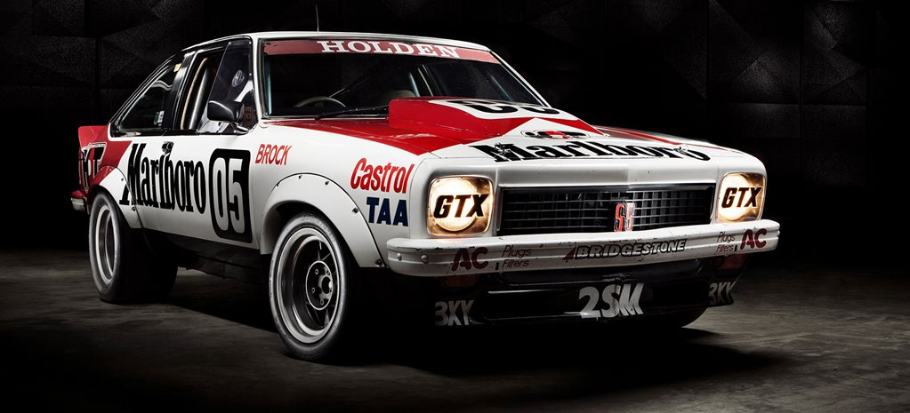 Holden's top 10 motorsport moments from history