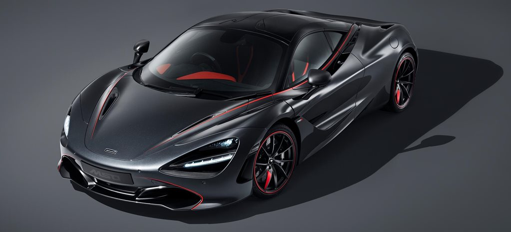 McLaren 720S Stealth design theme revealed news