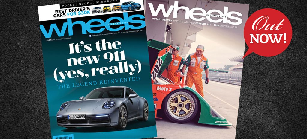 Porsche punch-on: Wheels magazine preview - December 2018