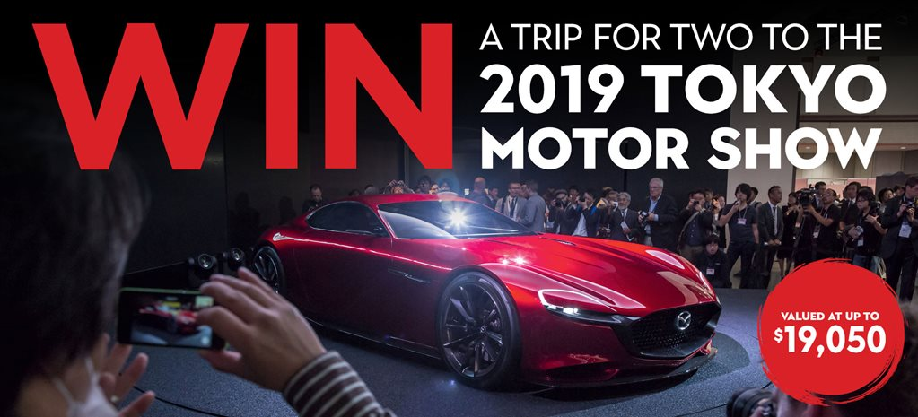 vacation giveaway 2019 win a car competition australia 2019 best cars modified 1447