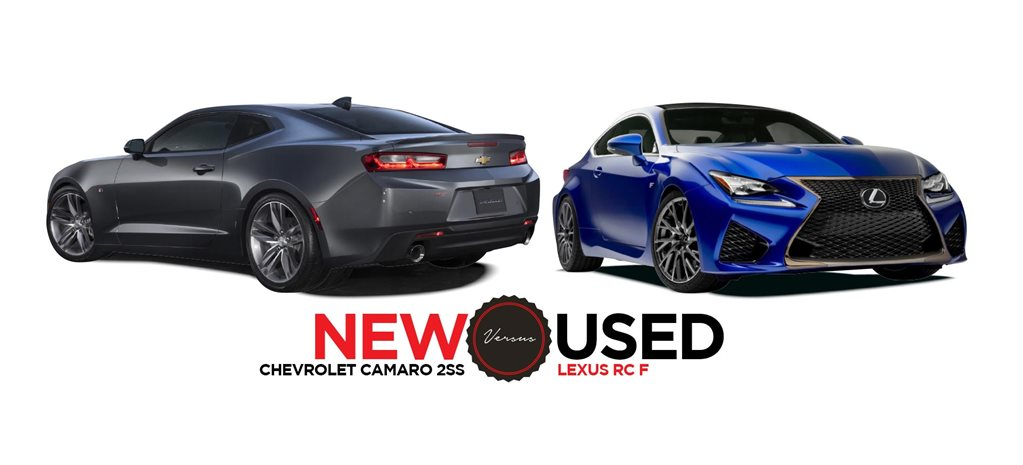 2019 Chevrolet Camaro 2SS vs 2015 Lexus RC F New vs Used feature